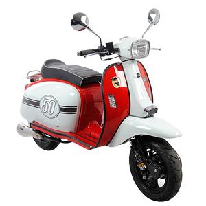 scooter Scomadi Turismo Leggera 50cc